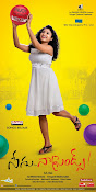 Nenu Naa Friends Movie Wallpapers-thumbnail-14