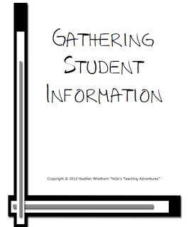http://2.bp.blogspot.com/-ov_8u3yAAIg/URh7hePbTOI/AAAAAAAAEik/4OGHdPGullY/s1600/studentinfo.png