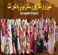 اخبار کمپ لیبرتی در عراق