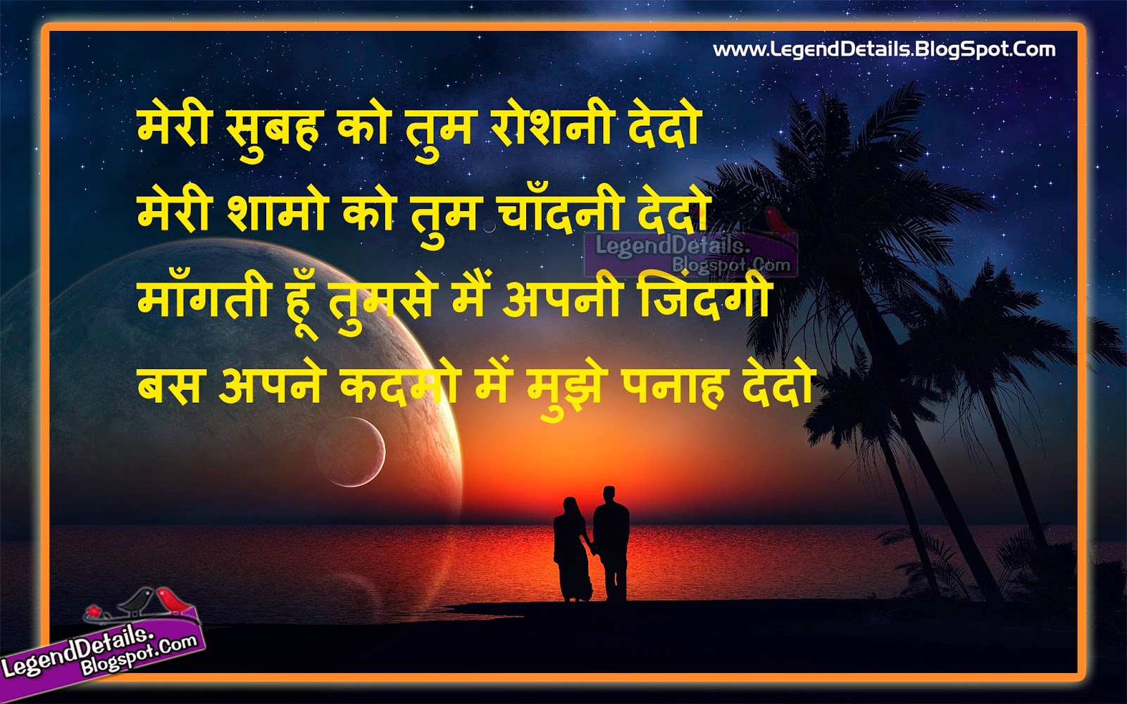 Love Quotes For Her In Hindi Shayari : touching love shayari for girlfriend in hindi font cute love shayari ...