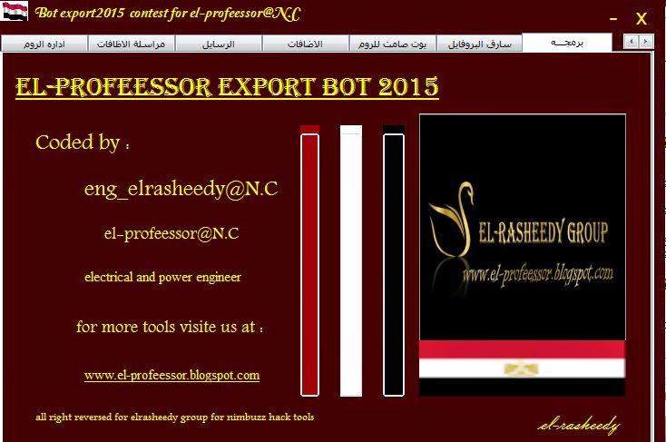 export 2015 bot 6