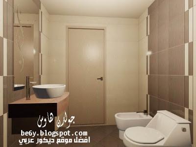 سراميك حمامات بلاط ارضية الحمامات تصميم حمامات جولدن هاوس تصميم حمام حديث لون