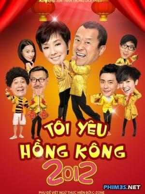 Tôi Yêu Hồng Kông