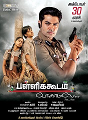 Watch Pallikoodam Pogamale (2015) DVDScr Tamil Full Movie Watch Online Free Download