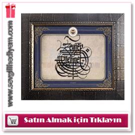 Fenerbahçe Logolu Hat Sanatı Tablo