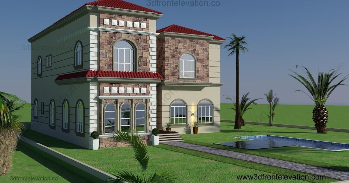 Front Elevation Villas Dubai : D front elevation فيلا كبيرة للبيع في حي العزيزية