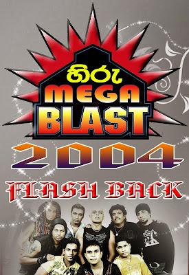 FLASH BACK HIRU MEGA BLAST 2004