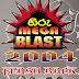 FLASH BACK HIRU MEGA BLAST 2004