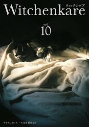 Witchenkare vol.10について