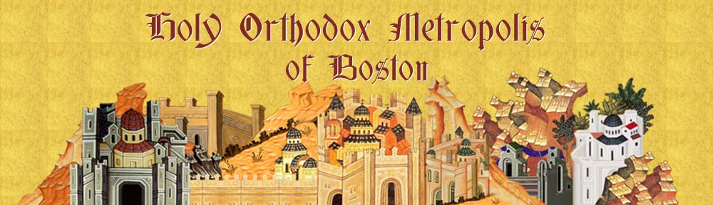 Holy Orthodox Metropolis of Boston