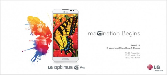 LG Optimus G Pro Launch Confirmed