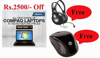 Bumper Offer on Compaq Laptops @ Flipkart: Flat Rs.2500 Off + Free Philips SHM1900/93 PC Headset + Free HP X3000 Wireless Optical Mouse