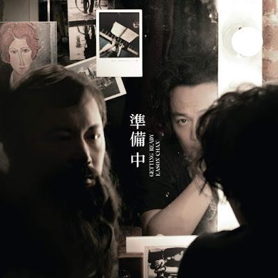 [Album] 準備中 Getting Ready - 陳奕迅Eason Chan