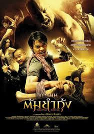 Xem Phim Người Bảo Vệ 2005