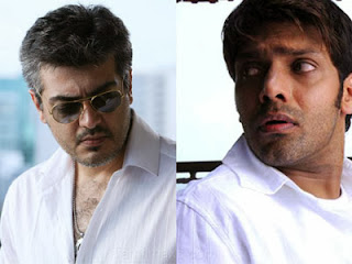 Ajith Arya fans Clash inside the Theatre