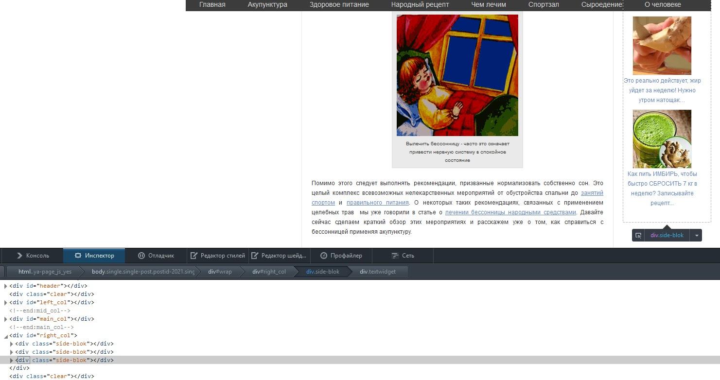 Как сделать чтобы картинка не двигалась на сайте раскрутка сайтов интимных