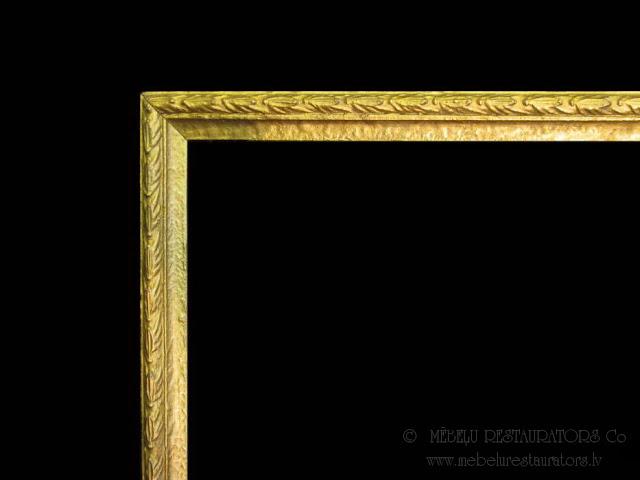 Apzeltīts gleznas rāmis