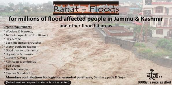 Help J&K relief