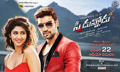 Spedunnodu Audio Posters, Audio Covers, Photos, Images, Pictures, pics