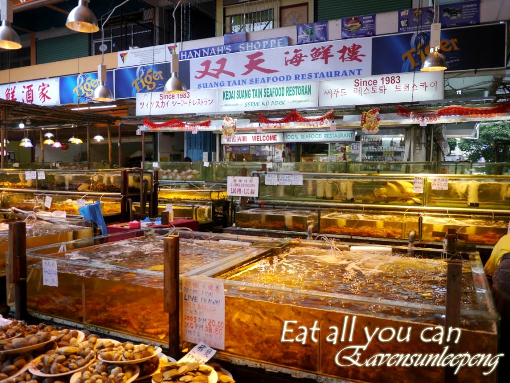 Eavensun spot suang tain seafood restaurant