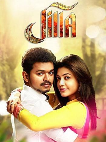 Poster Of Jilla 2014 Dual Audio 500MB HDRip [Hindi - Tamil] 480p ESubs - Uncut Free Download Watch Online