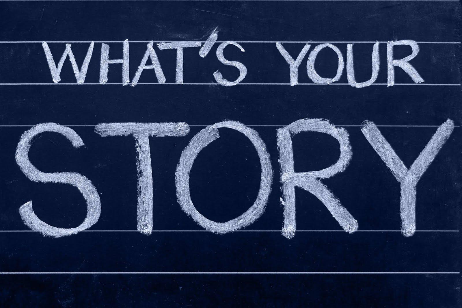 Στείλε μας την ιστορία σου
