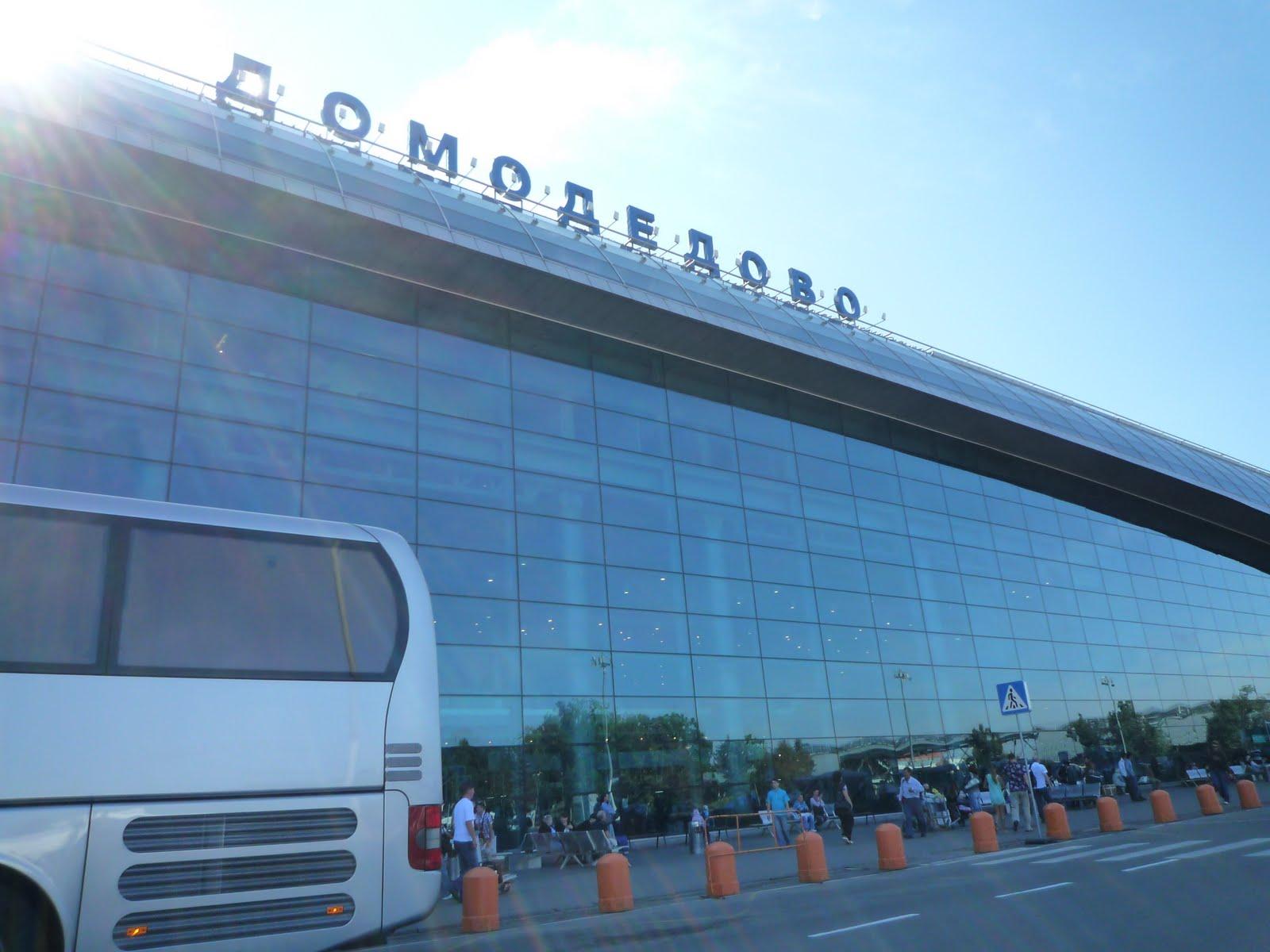 Slightly jet-lag: ロシア モス...