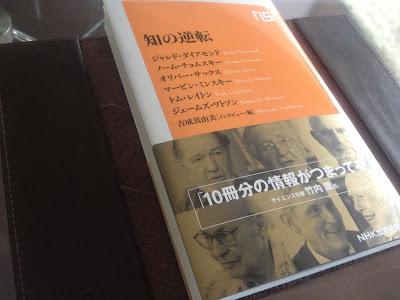 8306三菱UFJフィナンシャルグループの株主優待のブックカバー