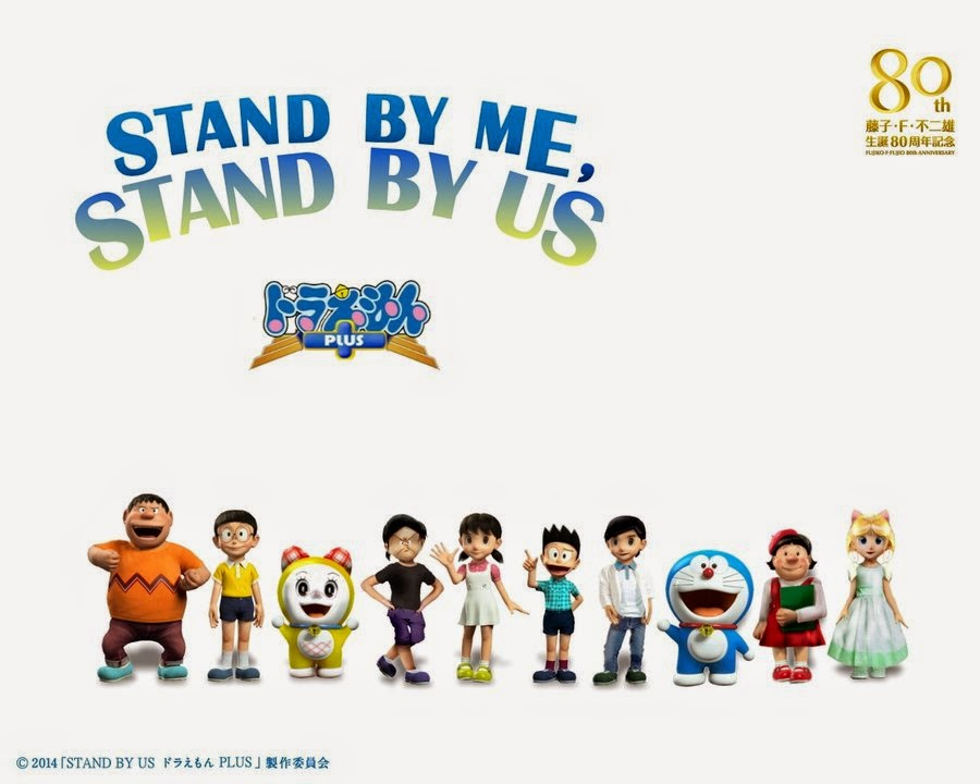 Stand By Me ;')