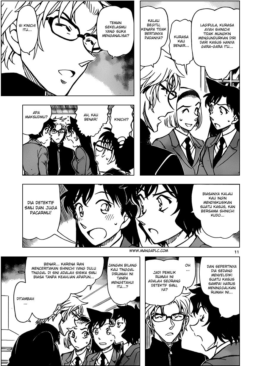 manga detective conan 813 page 12