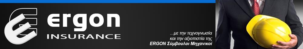 ERGON Insurance
