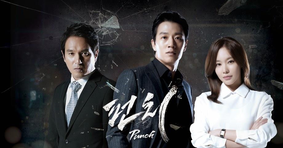 《韓劇 Punch》瘋狂檢察官的血淚懺悔史 ~ 金來沅、金亞中