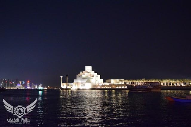 Qatar Museum of Islamic Art Pictures