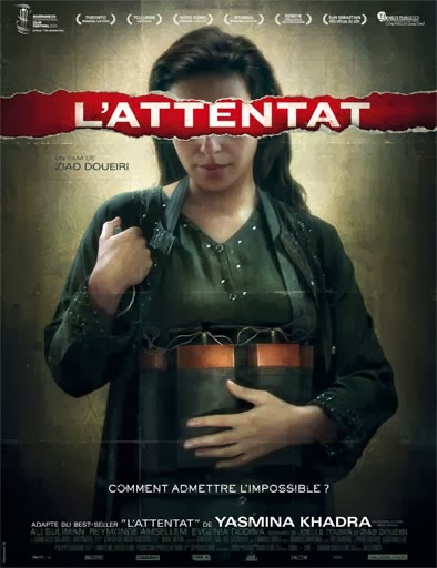 El atentado (The Attack) (2012)