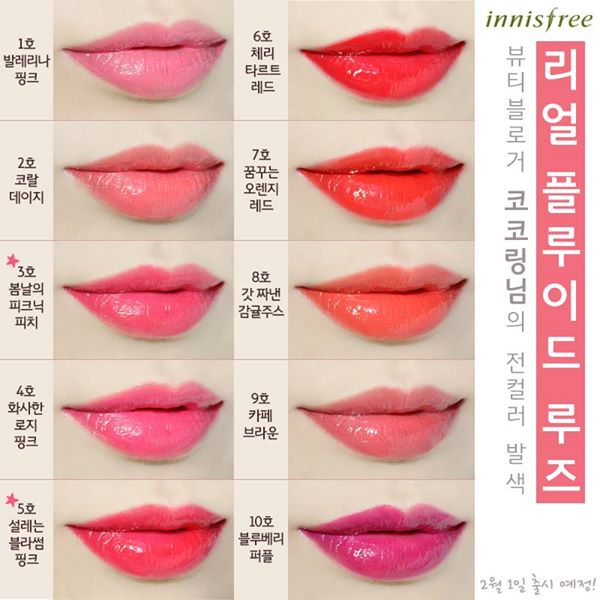 Innisfree Real Fluid Rouge lip swatches