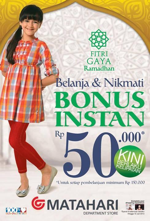 Promo Matahari Terbaru Bonus Instant Rp50.000 Periode 8 – 10 Juli 2013