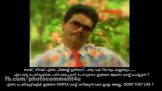 malayalam dialogues for photo comment 8