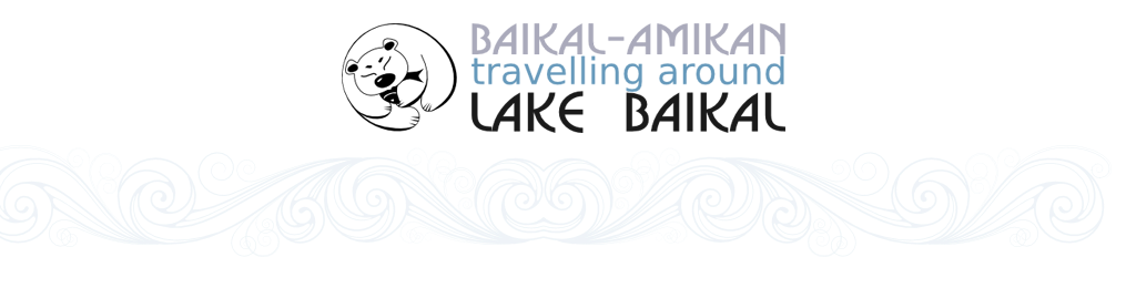 Baikal - Amikan, tours and nature at Baikal Lake