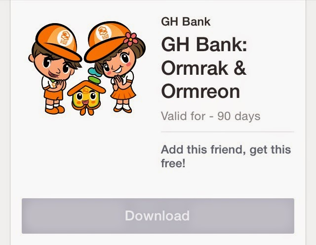 GH Bank: Ormrak and Ormreon