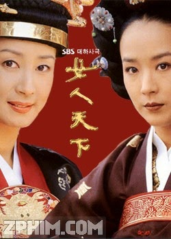 Chốn Hậu Cung - Ladies of the Palace (2001) Poster