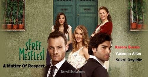 Watch Farsi1 Serials online -