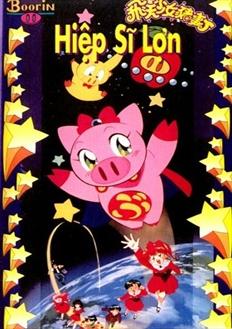 Hiệp Sĩ Lợn - Boorin