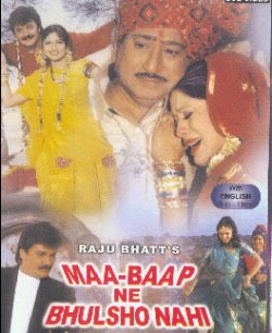 Maa Baap Ne Bhulsho Nahi 1999 Gujarati Movie Watch Online