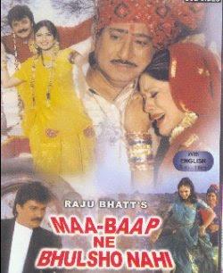 Maa Baap Ne Bhulsho Nahi (1999)
