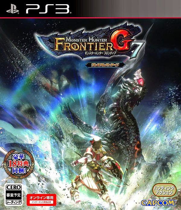 http://www.shopncsx.com/monsterhunterfrontierg7ps3.aspx