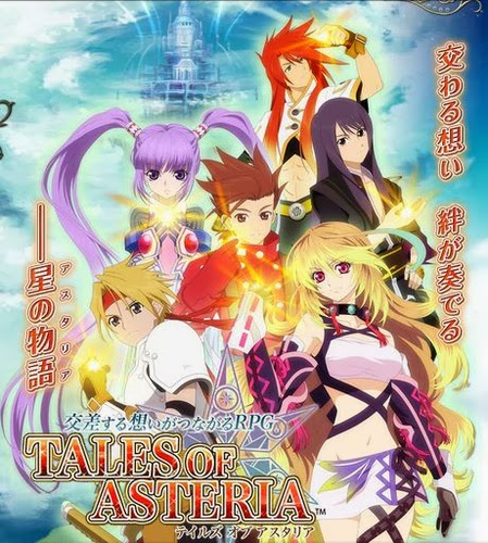Tales of Asteria promo poster