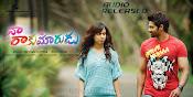 Naa Rakumarudu wallpapers-thumbnail-9