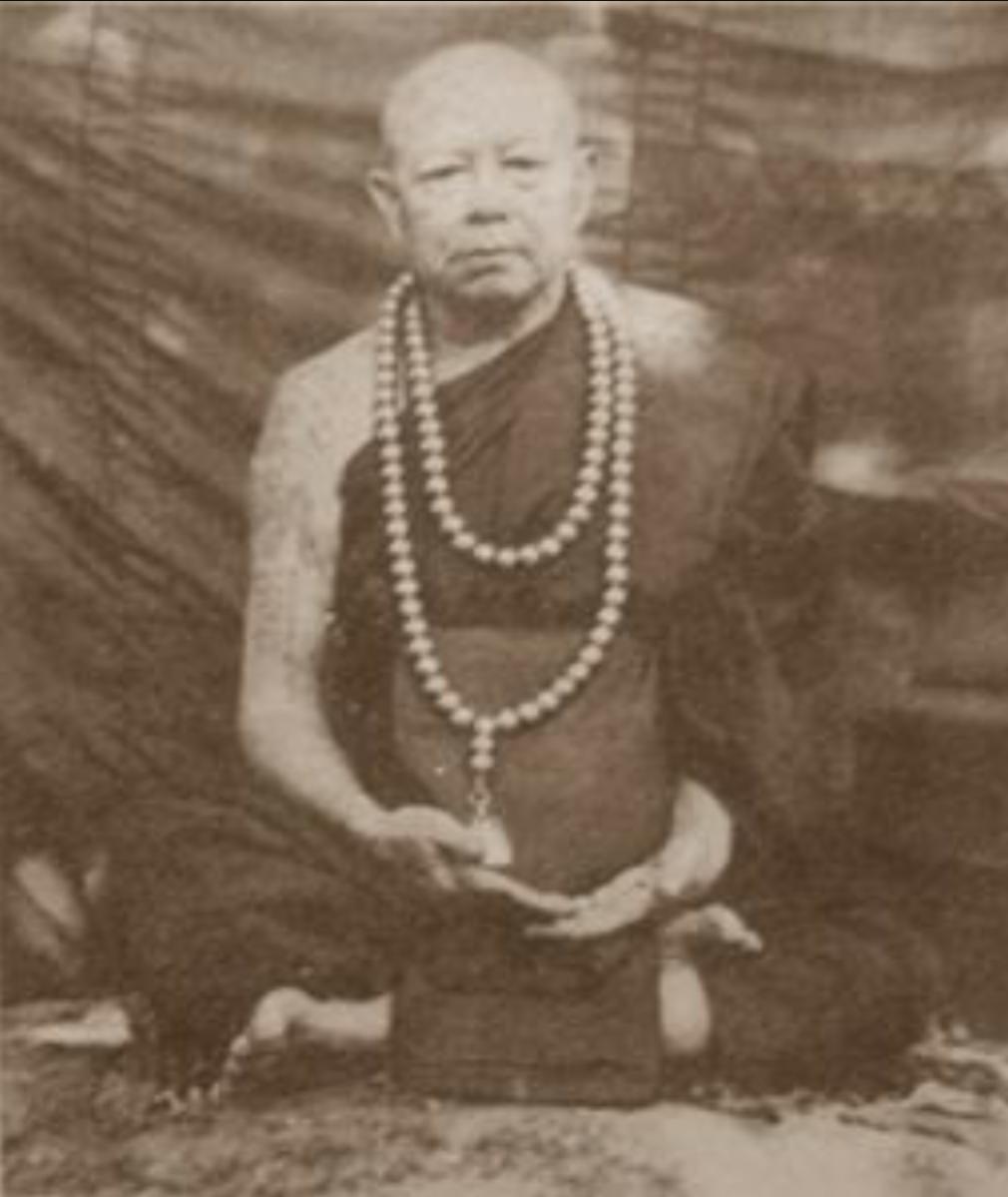 LP Promma Wat Hin Phanangkhawy