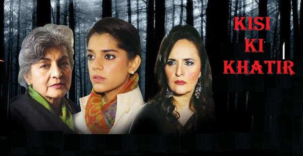 Kisi Ki Khatir Zindagi TV serial wiki, Full Star-Cast and crew, Promos, story, Timings, TRP Rating, actress Character Name, Photo, wallpaper