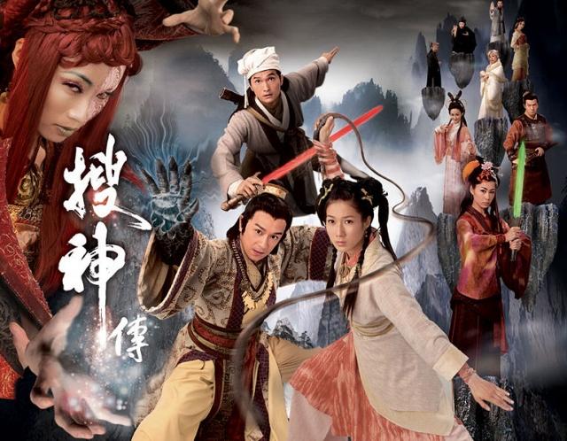 Hình ảnh phim Truyền Tích Thần Kỳ